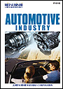 Automotive Industry (12.4Mb)
